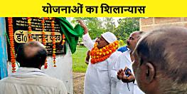 पटना के जल्ला क्षेत्र में पहुंचे राजद विधायक, करोड़ों रुपए के योजनाओं का किया शिलान्यास