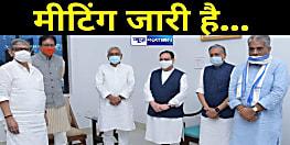 दिल्ली से पटना लौटे बीजेपी नेताओं की बैठक जारी,जेडीयू से कई सीटों पर अब भी जिच कायम