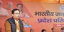 बीजेपी प्रदेश अध्यक्ष संजय जायसवाल का बड़ा बयान, कहा- जो जदयू के सीएम कैंडिडेट को नहीं मानता उसके बयान का मतलब नहीं