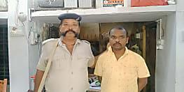 पटना में उत्पाद विभाग का ड्राइवर दारू के साथ गिरफ्तार, एक साल से कर रहा था शराब की तस्करी