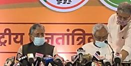 NDA की प्रेस कांफ्रेंस शुरू,CM नीतीश-सुशील मोदी हैं मौजूद,देखें लाइव