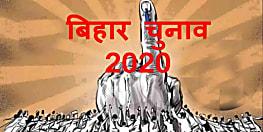 बिहार विधानससभा चुनाव 2020: चुनाव प्रचार का शोर थमा, कल होगा अंतिम इम्तिहान, ईवीएम में कैद होगी 1204 प्रत्याशियों की किस्मत