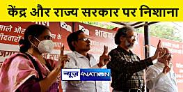 नीतीश कुमार को हो चुका है विदाई का एहसास, बोले भाकपा माले के राष्ट्रीय महासचिव दीपांकर भट्टाचार्य
