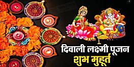 जानिए दीपावली की रात क्यों की जाती है काली पूजा .... क्या है पूजा का नियम