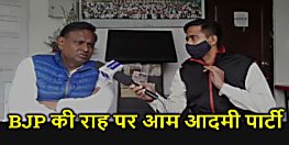 कांग्रेस नेता उदित राज का आरोप - भाजपा की राह पर आम आदमी पार्टी, कर रही है हिन्दू मुस्लिम की राजनीति