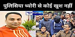 रूपेश सिंह के भाई CM नीतीश से करेंगे मुलाकात, CBI जांच की करेंगे मांग, आरोपी की मां-पत्नी भी सीबीआई जांच की उठाई मांग