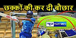 21 साल के बल्लेबाज ने वनडे क्रिकेट में जड़ा तिहरा शतक, छक्कों की कर दी बौछार