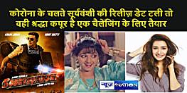 कोरोना ने बॉलीवुड की रफ्तार पर दोबारा लगाया ब्रेक, फिल्मों की रिलीज पर छाए संकट के बादल
