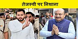 भाजपा का नेता प्रतिपक्ष तेजस्वी यादव पर तंज, कहा मेंटली डिरेल हो गये है