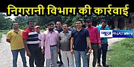 BIHAR CRIME: फंदे में रिश्वतखोर, निगरानी विभाग की टीम ने शिकंजे में लिया, सरकारी योजना को पूरा करने के लिए मांगी घूस