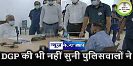 डीजीपी के आदेश के बाद भी स्थानीय पुलिस ने घर तोड़नेवालों पर नहीं की कार्रवाई, सीएम के जनता दरबार में पहुंची शिकायत