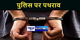 BIHAR NEWS : बालू माफिया ने पुलिस पर किया पथराव, ताबड़तोड़ छापेमारी कर पुलिस ने कईयों को पकड़ा, ट्रैक्टर और बाइक जब्त