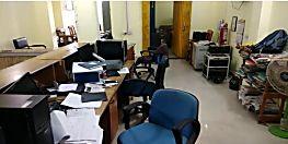 जमुई में मध्य बिहार ग्रामीण बैंक से 8 लाख की लूट