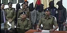 बेतिया पुलिस को मिली बड़ी सफलता, हथियार के साथ 5 अपराधी गिरफ्तार