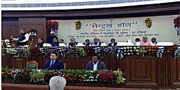 विधान मंडल के नये सेंट्रल हॉल का सीएम ने किया उद्घाटन, देश में नहीं है ऐसा कोई विधान मंडल