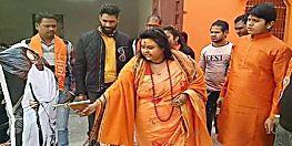 महात्मा गांधी के पुतले पर गोली चलाने वाली पूजा और अशोक गिरफ्तार, घटना के बाद से थी अंडरग्राउंड