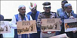 सीएम नीतीश की नसीहत- बिहार पुलिस को बढ़िया भवन और गाड़ी मिला है तो काम भी बढ़िया करिए