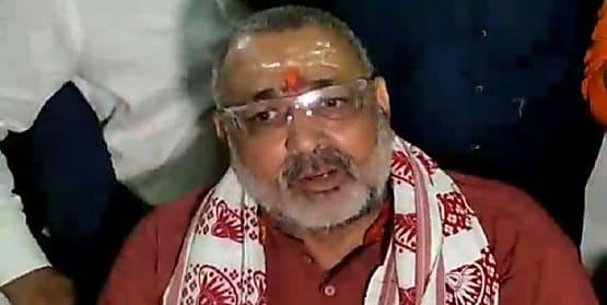 एक परिवार के 8 लोगों की मौत पर केन्द्रीय मंत्री गिरिराज सिंह ने जताया शोक, सादे तौर पर नामांकन करने का किया एलान