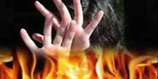 एक तरफा प्यार में पागल युवक ने घर में घुसकर युवती को जिंदा जलाया, इलाज के दौरान मौत