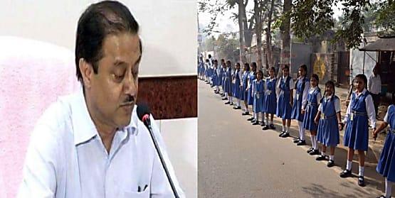 मानव श्रृंखला को सफल बनाने को लेकर सरकार ने सरकारी स्कूल के बच्चों-शिक्षको के लिए जारी किया खास आदेश, जानिए.....