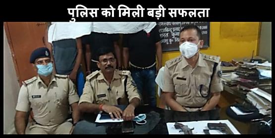 बेगूसराय पुलिस को मिली बड़ी सफलता, तीन कुख्यात को हथियार के साथ दबोचा