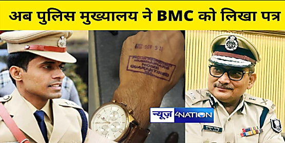 अब बिहार पुलिस मुख्यालय ने BMC को लिखा पत्र,IPS अधिकारी विनय तिवारी को मुक्त करने का आग्रह