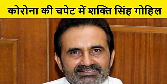 कोरोना की चपेट में आये बिहार कांग्रेस प्रभारी शक्ति सिंह गोहिल, ट्विट कर दी जानकारी