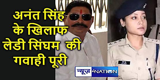 अनंत सिंह की गिरफ्तारी मामले में एसपी लिपि सिहं की गवाही पूरी, बेउर जेल भेजे गए विधायक