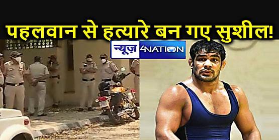 DELHI NEWS : दो-दो ओलंपिक मेडल जीत चुके सुशील कुमार को तलाश रही है दिल्ली पुलिस, साथी पहलवान की हत्या का है आरोप