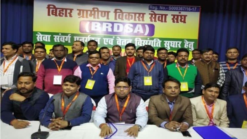 हड़ताली बीडीओ ने ग्रामीण विकास विभाग के नोटिस को ठुकराया, आंदोलन जारी रखने का ऐलान