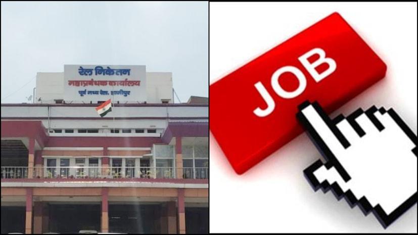 बेरोजगारों के लिए खुशखबरी: रेलवे में 9000 पदों पर बहाली, जल्द जारी होगी अधिसूचना