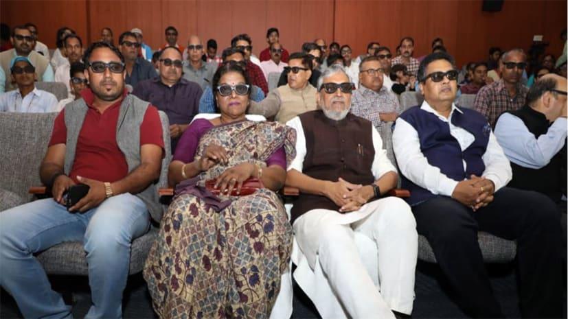 पटना जू में बिहार के पहले 3D थियेटर का हुआ शुभारंभ, वन्य जीवन से दर्शक होंगे अवगत
