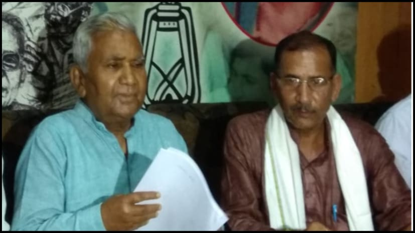9 मार्च को राजद संसदीय बोर्ड और विधायक दल की बैठक, चुनावी रणनीति पर होगी चर्चा