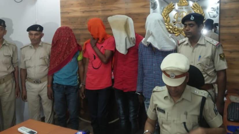 राजधानी के पॉश इलाके में करते थे लूटपाट, आखिर चढ़ गए पुलिस के हत्थे