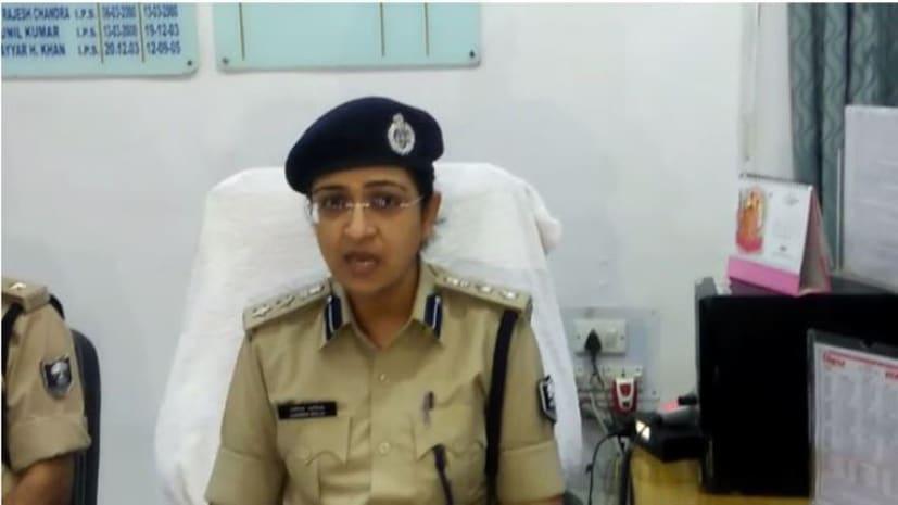 पटना एस एस पी कार्यालय का अकाउंटेंट निलंबित, हथियार के साथ हुआ था गिरफ्तार