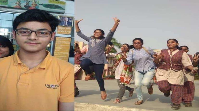 डीएवी बोर्ड कॉलोनी पटना के छात्र प्रियांशु राज बने बिहार टॉपर, सीबीएसई 10वीं में मिले 99% मार्क्स