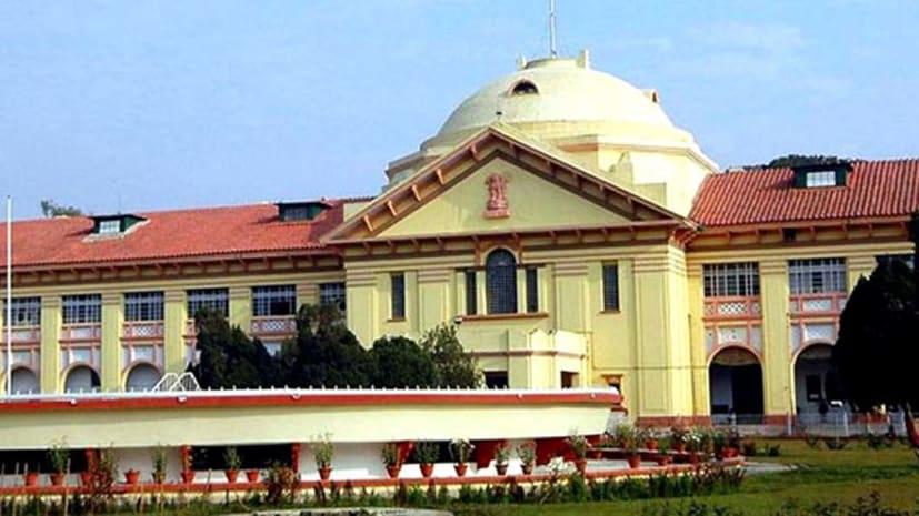 पटना हाईकोर्ट में पटना लॉ कालेज में शिक्षकों की कमी पर सुनवाई, 13 मई तक सरकार से माँगा जवाब