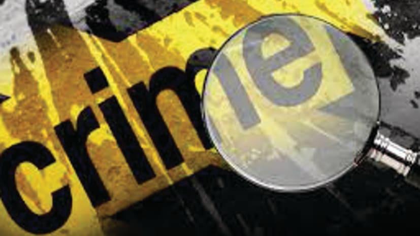पटना में एक व्यक्ति से दिनदहाड़े लूटे 1.20 लाख रुपये, जांच में जुटी पुलिस