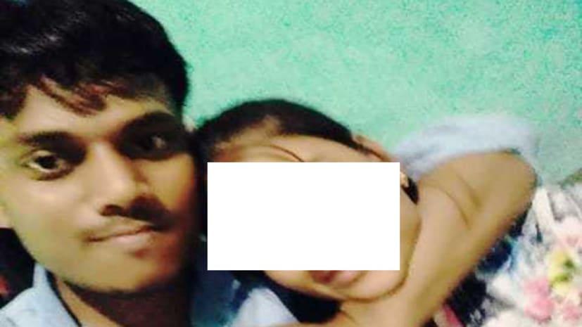 पिता ने शिक्षकों पर लगाया छात्रा के यौन शोषण का आरोप, पढ़िए पूरी ख़बर