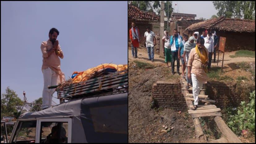 पाटलिपुत्र सीट से निर्दलीय उम्मीदवार राजेश सिंह ने पालीगंज में किया जनसंपर्क
