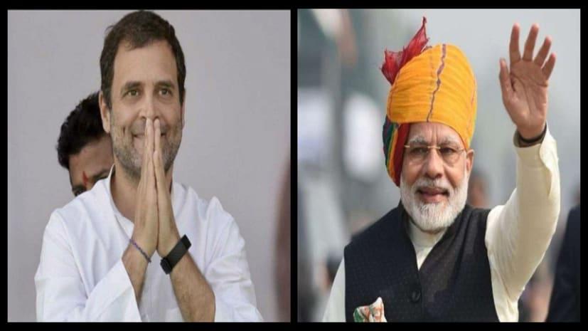 करारी हार के बाद कांग्रेस की नई रणनीति, अब मोदी पर सीधे अटैक नहीं
