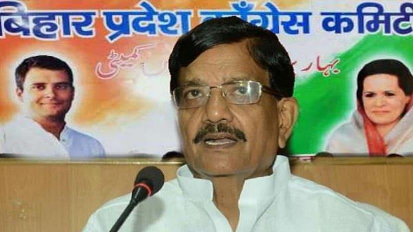 लोकसभा चुनाव में मिली करारी शिकस्त के बाद कांग्रेस ने बुलाई बैठक, 9 जून को होगी हार पर चर्चा
