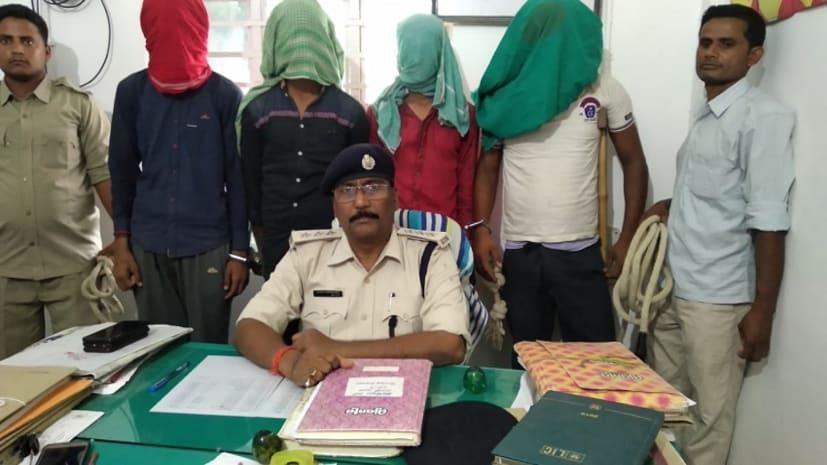 पुलिस ने गल्ला व्यवसायी पुत्र हत्याकांड का किया खुलासा, चार अपराधियों को किया गिरफ्तार