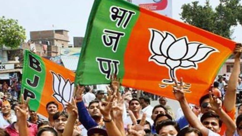 बिहार बीजेपी का अगला अध्यक्ष कौन होगा ? इन नेताओं के नाम की चर्चा ...
