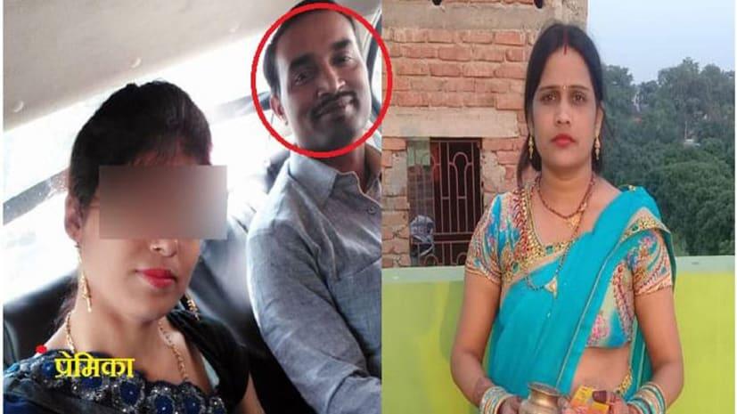प्रेमिका के लिए पुलिस इंस्पेक्टर ने पत्नी की हत्या कर शव को जलाया
