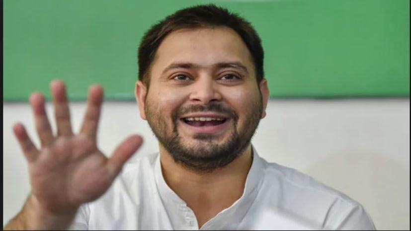आखिरकार राजद के राष्ट्रीय कार्यकारिणी की बैठक में पहुंचे तेजस्वी, कयासों पर लगा विराम