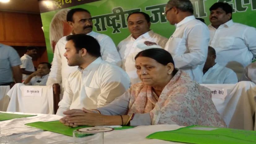 राजद का संगठनात्मक चुनाव कार्यक्रम घोषित, 15 अप्रैल को होगा राष्ट्रीय अध्यक्ष का चुनाव
