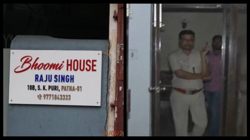 पटना पुलिस ने डॉक्टर के आवास से अवैध कब्जा हटाया, 2 राइफल, 10 हॉकी स्टिक और कार बरामद