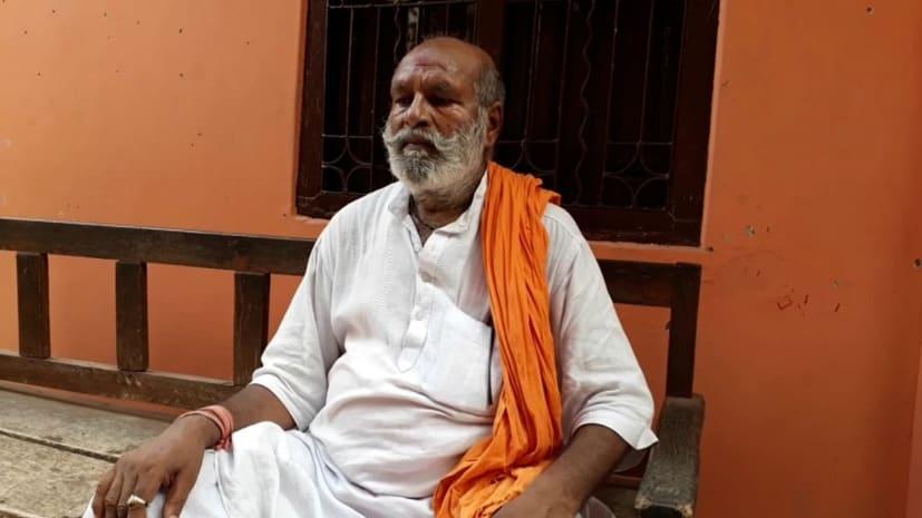 बड़ी खबर : भाजपा के पूर्व विधायक जवाहर प्रसाद से असामाजिक तत्वों ने की मारपीट