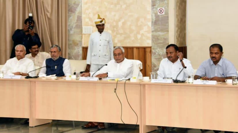 सीएम नीतीश की समीक्षा बैठक, सभी किसानों को कृषि इनपुट अनुदान और फसल सहायता योजना का लाभ दिलाने का निर्देश